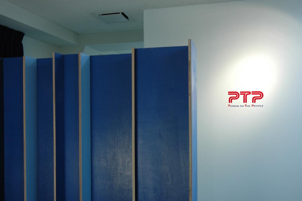 R-PTP OFFICE06